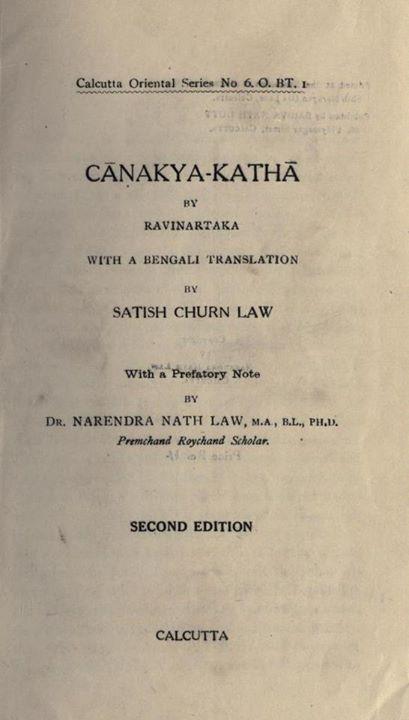 RBSI - Digital Rare Book: CANAKYA-KATHA With a Bengali