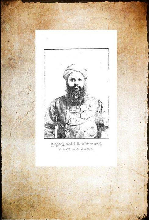 Old Ayurvedic Books In Telugu Pdf