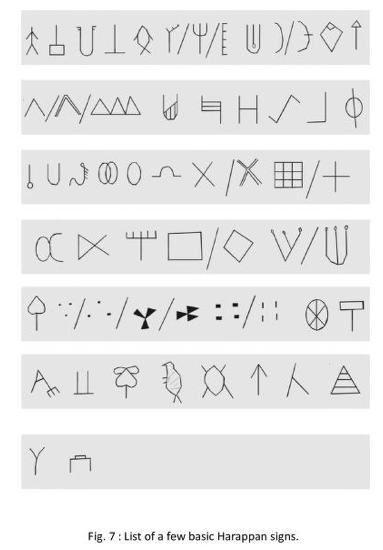 Atlantis of vimana aircraft ancient india pdf and