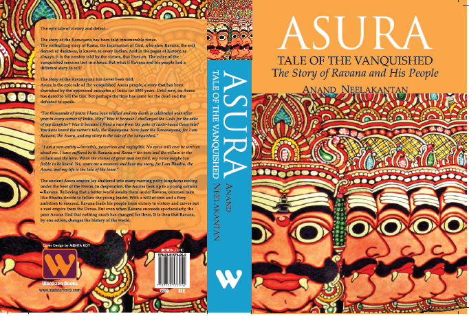 asura tale of the vanquished full pdf download free