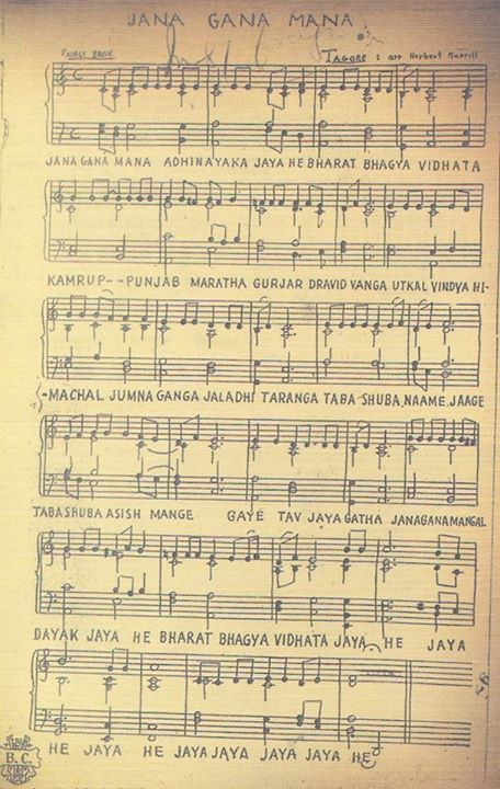 a reponse to the tagore and jana gana mana article The national anthem of india jana gana mana was written by nobel laureate rabindranath tagore the anthem is written in high bengali sanskrit and is taken from the first five stanzas of a.