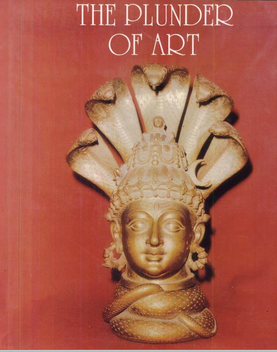 head and heart valour and self sacrifice in the art of india