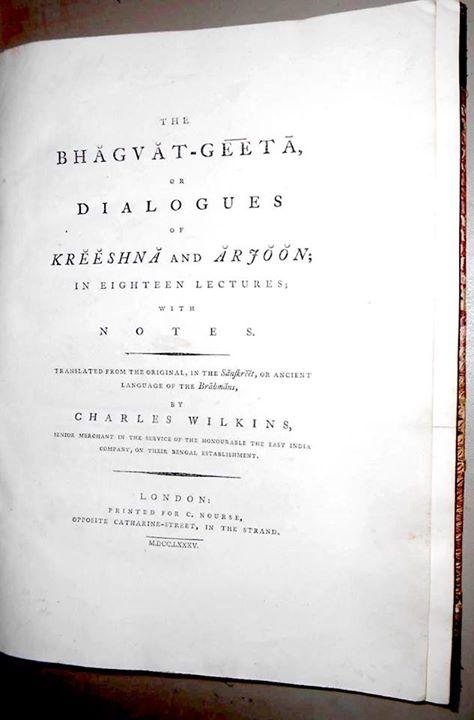 Arthashastra Book In Tamil Pdf