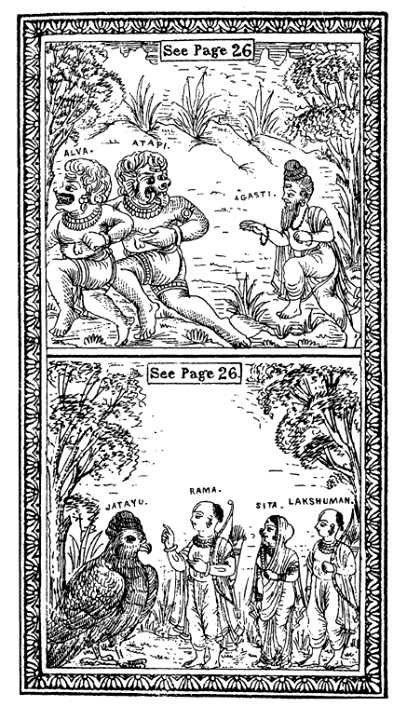 Hindu Mythology Books Pdf